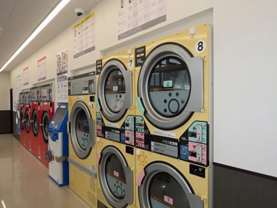 Famima Laundry
