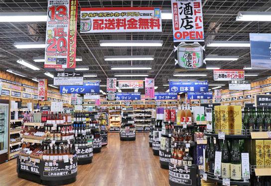 マルチメディアAkibaの酒専門売場