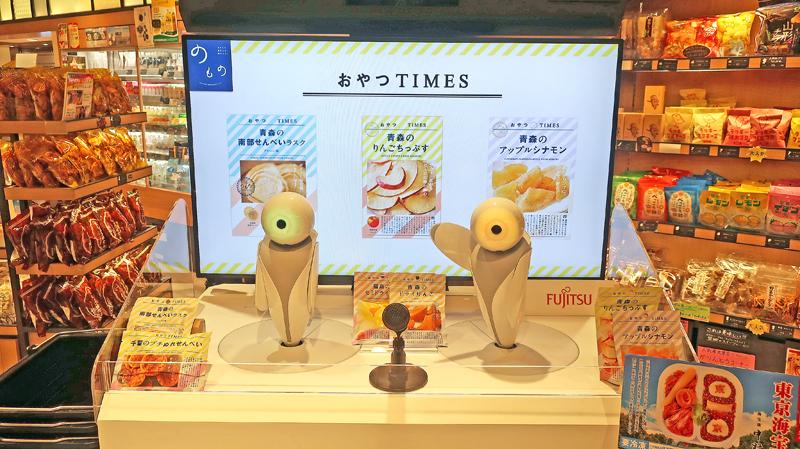 20190301jr 1 - JR東日本、富士通/東京駅で、ロボットによる実演販売の実証実験