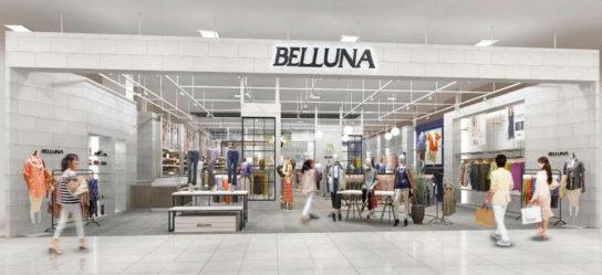 ベルーナが県内初出店
