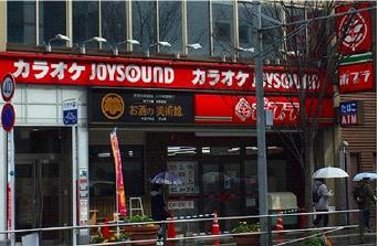 ポプラ 博多駅前店