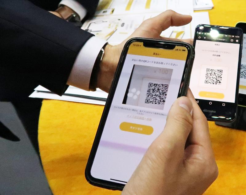 20190308and1 - セイコーマート、アインズ&トルペ/QRコード決済「&Pay」を実験導入