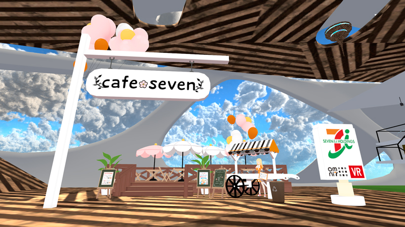 20190308seven1 - セブン&アイ/「バーチャルマーケット2」に出店「オムニ7」と相互送客