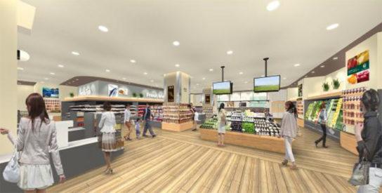 1階店舗イメージ