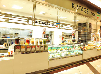 K-STAGE