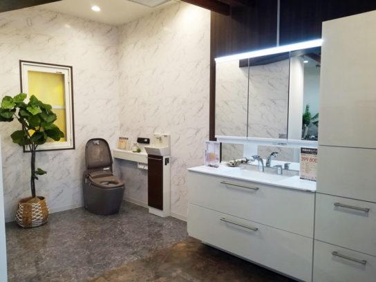 トイレ、洗面化粧台