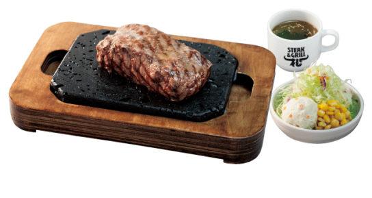 松ステーキ