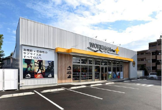 「WORKMAN Plus」店舗イメージ