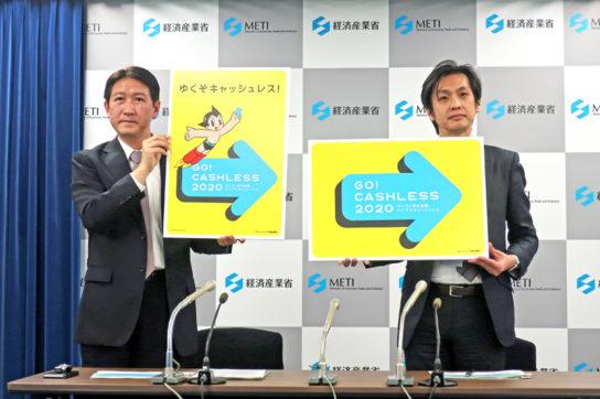 キャンペーンを告知する永井課長(左)