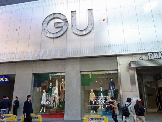 ジーユー渋谷店外観