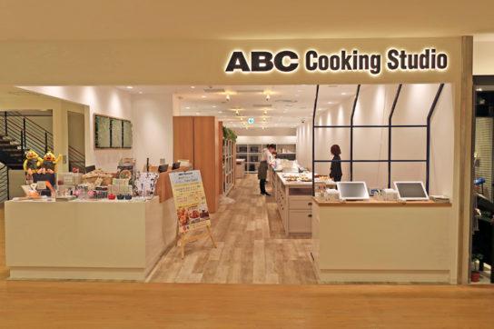 ABCクッキングスタジオを誘致