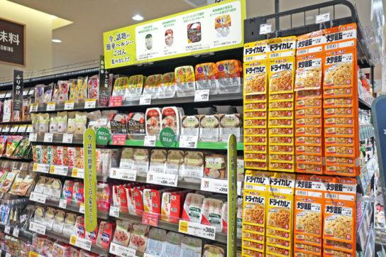 健康配慮型商品もコーナー化