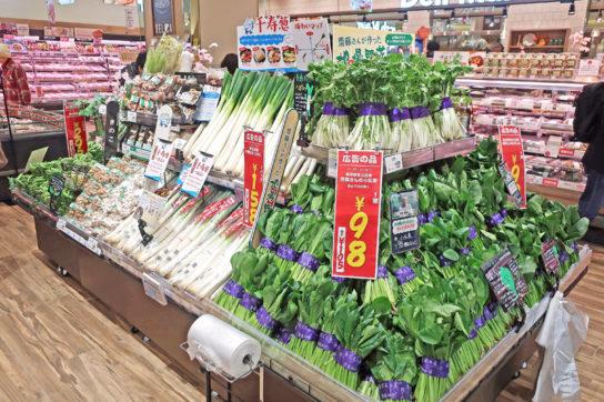 店内にも地場野菜コーナー