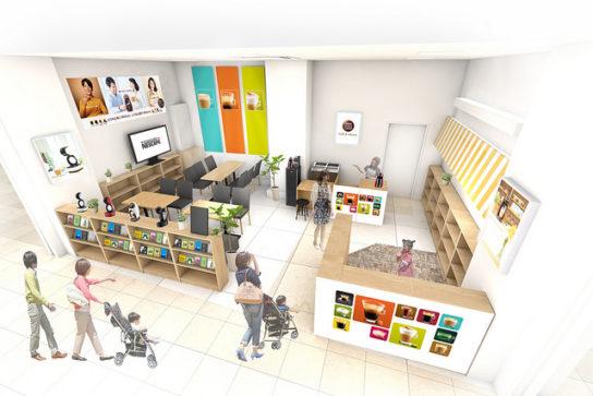 ネスカフェ ドルチェ グストCafe&Library