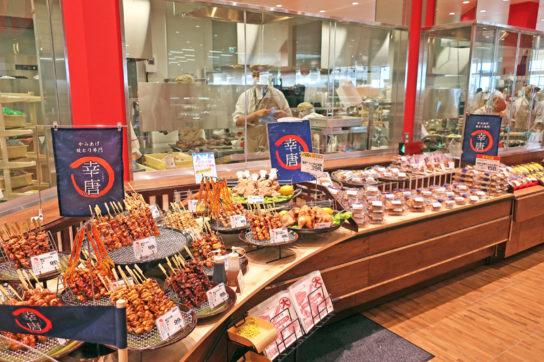 唐揚げは店内加工工程を増やし品質を向上