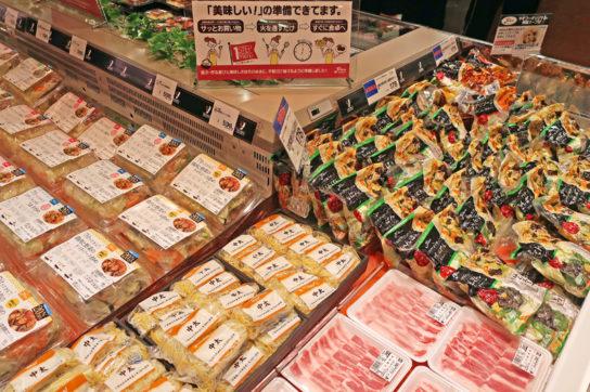 ミールキット、肉、そばを関連販売