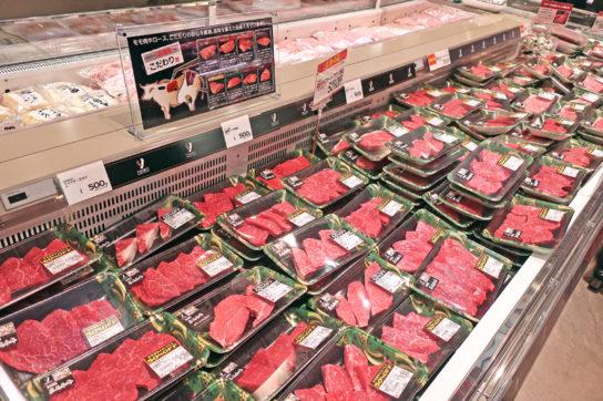 牛肉では希少部位も訴求