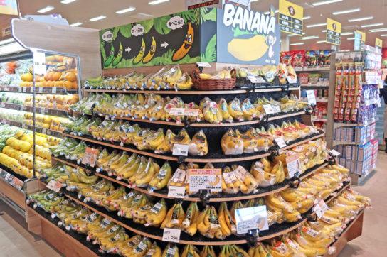 バナナは食べ頃までをカラーチャートで解説