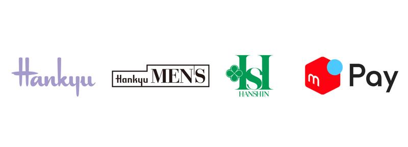 20190326merupay - 阪急阪神百貨店/うめだ本店など12店舗に「メルペイ」導入