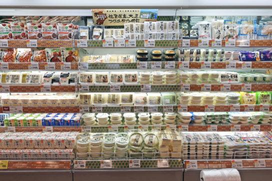 豆腐・納豆コーナー
