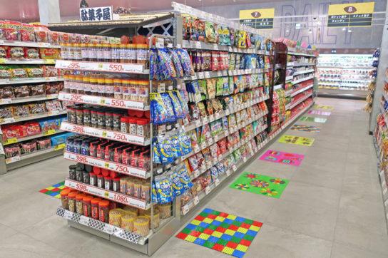 スーパーの菓子売場(イメージカット)