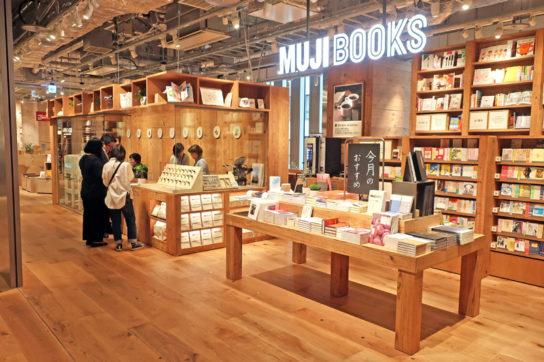 4階のMUJI BOOKS