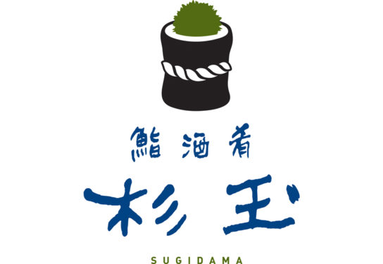 鮨・酒・肴 杉玉