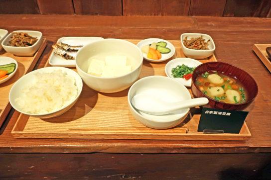 自家製湯豆腐定食