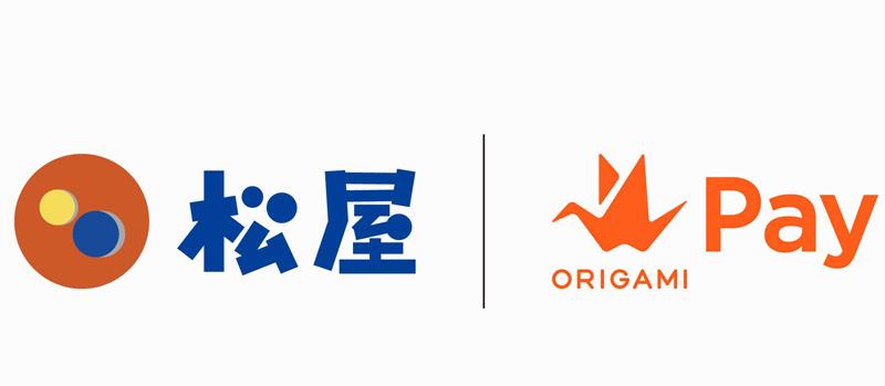 20190403ori - 松屋/1139店舗に「Origami Pay」導入