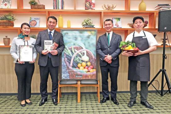 東京NEO-FARMERS!が生産した野菜を提供