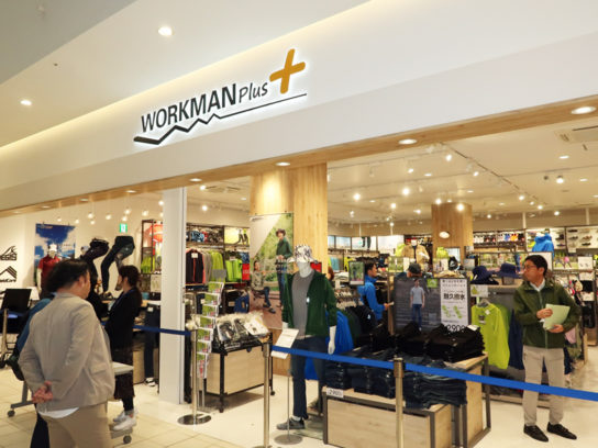 WORKMAN Plusららぽーと湘南平塚店