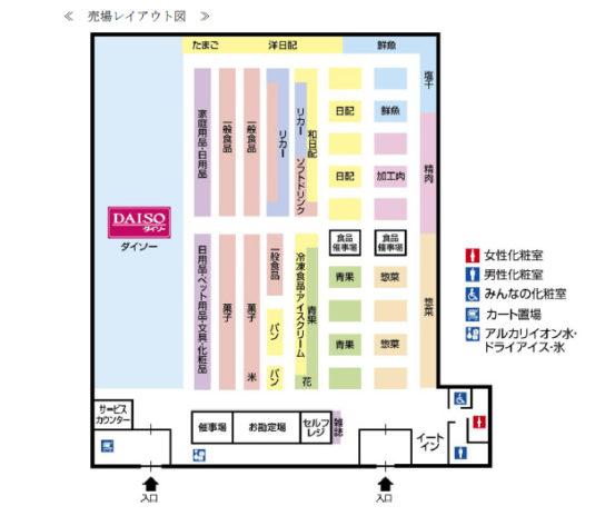 オークワ三雲店