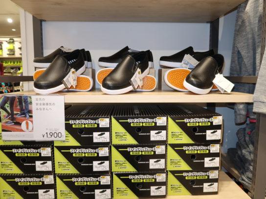 人気のすべりくにくい靴