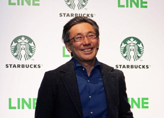 水口貴文CEO
