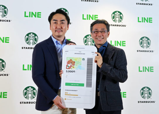 LINEの出澤剛社長、水口CEO