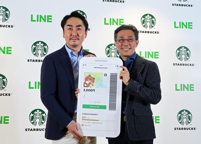 20190408star1 - スターバックス/「LINE」から利用できる新カード導入、新規顧客開拓