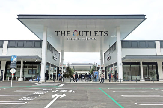 THE OUTLETS HIROSHIMA