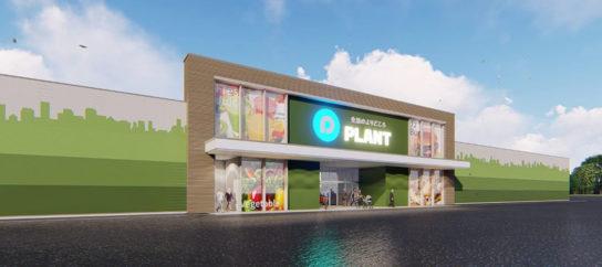 SUPER CENTER PLANT 黒部店