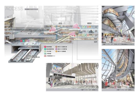 20190410sibuya5 544x385 - 渋谷スクランブルスクエア/オフィス・商業複合の第1期が11月開業