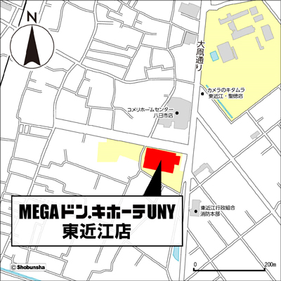 20190412donki3 - MEGAドン・キホーテUNY/ピアゴを業態転換「東近江店」「富士中央店」