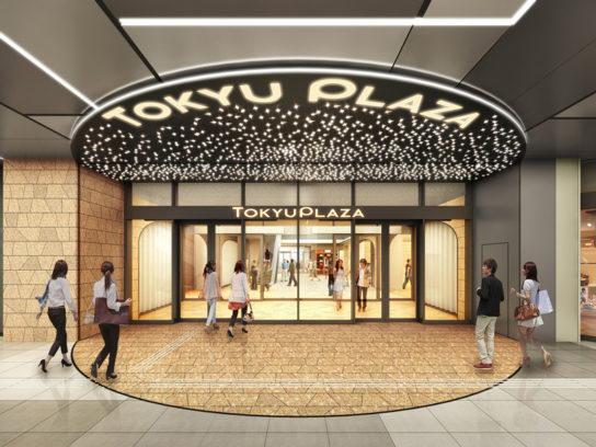 東急プラザ渋谷2階エントランス