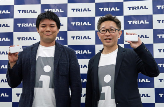 Retail AIの永田社長、松下取締役