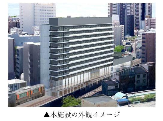 商業・ホテルの複合施設