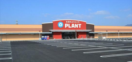 20190417plant 544x254 - PLANT/出雲市に「SUPER CENTER PLANT」食物販・300円ショップも