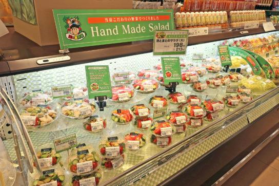 手作りサラダコーナー