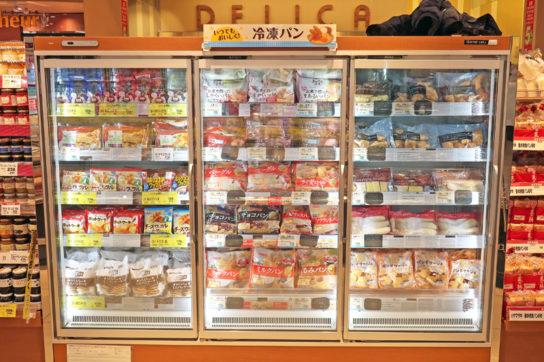 冷凍パンコーナー