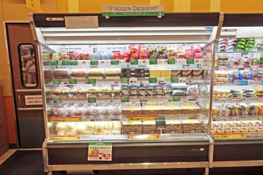 冷凍デザートコーナー