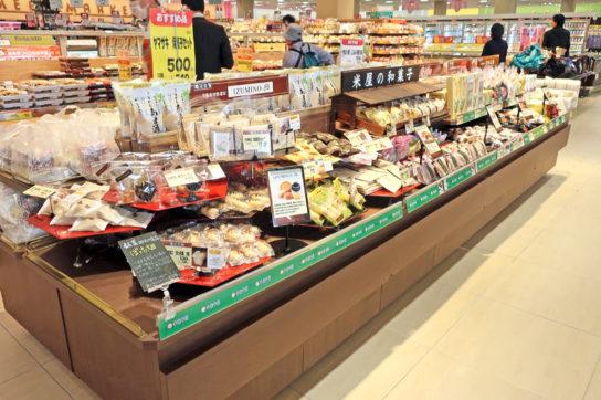 和菓子でも地元商品を訴求