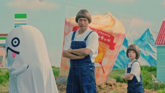 香取慎吾さんがフラッペの作り方をダンスで表現するTVCM