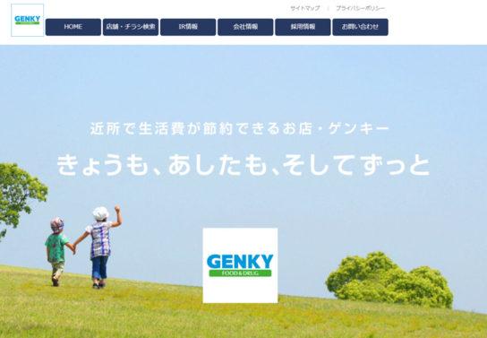 Genky DrugStores